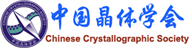 Chinese Crystallographic Society.gif